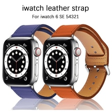 Genuine leather loop strap for apple watch band 42mm 44mm series SE654 watchband 38mm 40mm iwatch 32