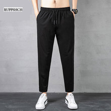 Men Summer Sports Pants Thin Training Elastic Waist Jogging Casual Trousers Sports Pants Solid Color