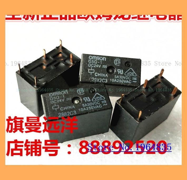 G5Q-1 DC24V 24VDC 5A 10A 5 1 1 24v G5Q