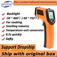 Инфракрасный термометр (не для человека), пистолет для измерения температуры, Бесконтактный цифровой пирометр, лазерный термометр от-58 ℉ до...