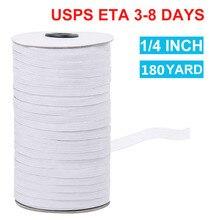 Bande élastique, états-unis seulement, fourniture de magasin de californie/New Jersey, livraison de 3 à 8 jours USPS, corde élastique de 180 Yards de longueur