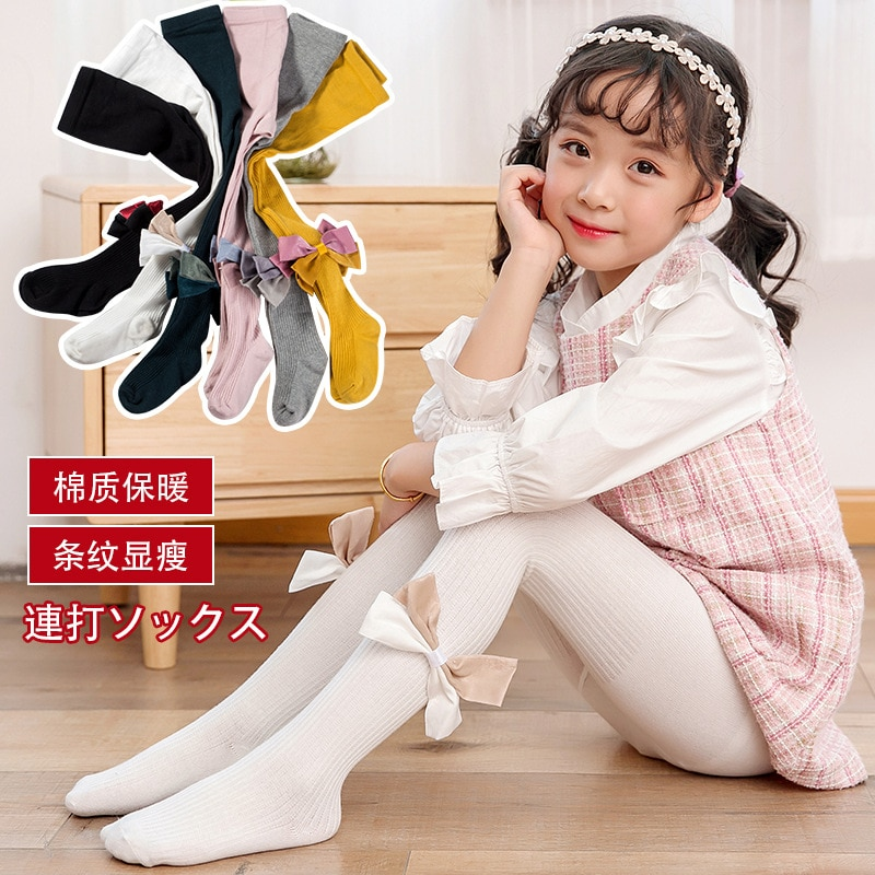 2-8 años niños niñas moda algodón caramelo Color Bowknot medias pantis primavera escuela calcetines para uniformes para regalos de niños