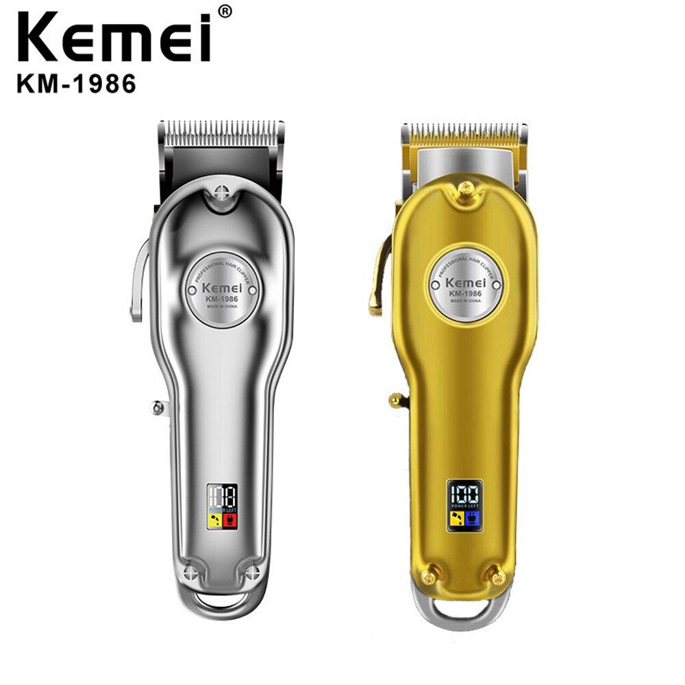 Cortapelos profesional Kemei de metal para peluquero KM-1986 1986 + PG eléctrico inalámbrico LCD Máquina para cortar cabello