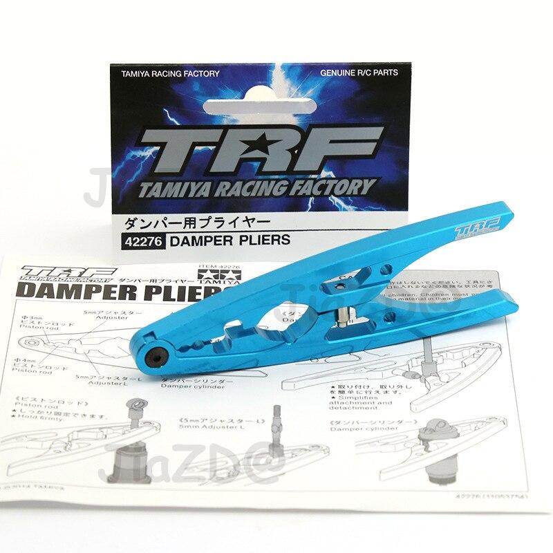 Многофункциональные плоскогубцы-амортизаторы, плоскогубцы-амортизаторы, зажим-зажим, инструмент для Tamiya RC Car Parts Y009, 1 шт.