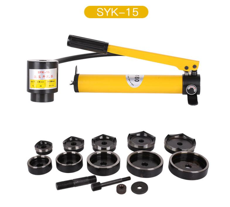 Hydraulic tapper 16-114mm Portable hole opening machine Manual hydraulic puncher Punching thin iron/copper/aluminum plate enlarge
