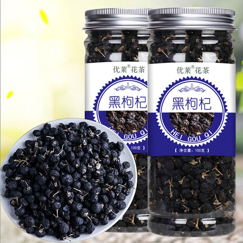 2020 China Hei Gou Qi Black Wolfberry Other Tea Authentic Medlar Head Stubble Premium No-clean for B