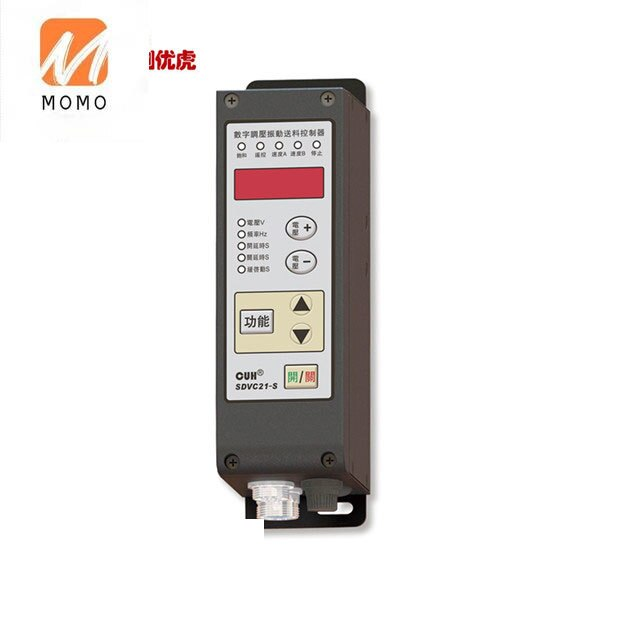 SDVC21-S  Variable Voltage Digital Controller for Vibratory Feeder