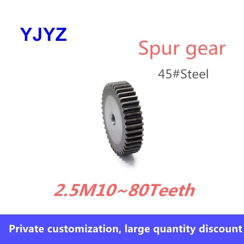 ترس سبير دقيق 2.5 م 70 سن سمك 25/45 مقياس فولاذ عالي التردد