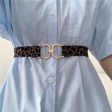 Korean Style Leopard Print Elastic Shirt Belt Women's All-Match Fashion Matching Coat Overcoat Sweat