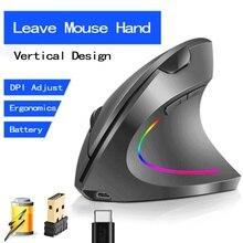 Souris sans fil souris verticale ergonomique optique 800/1200/1600/2400 DPI 6 boutons Mause pour Windows OS