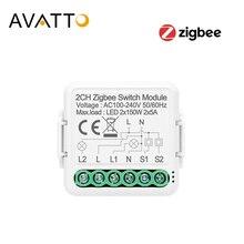 AVATTO-Módulo de interruptor de luz inteligente Tuya Zigbee, 1/2/3/4 entradas, Control de 2 vías, interruptor automático para casa inteligente, funciona con Alexa y Google Home