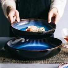 Plato hondo occidental de cerámica nórdica KINGLANG, plato redondo, plato para sopa, plato creativo para hornear, plato de arroz, ensalada, plato grande para el hogar