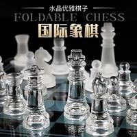 crystal chess set stone international chess minimalist classic chess set party games tabuleiro de xadrez chess games bg50cg