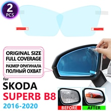 Cubierta completa Anti niebla impermeable película espejo retrovisor para Skoda Superb 3 B8 3V 2016 ~ 2020 MK3 accesorios de películas Anti-niebla
