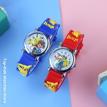 New 3D Cartoon Children Watches for Girls High Quality Rubber Students Boys Quartz Wristwatches relo