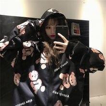 Female bear hooded sweatshirt 2021 spring and autumn new hooded cardigan zipper couple tide brand ja