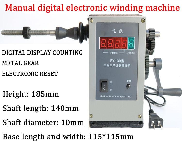 شاشة ديجيتال الإلكترونية دليل آلة لف ثنائي الغرض اليد لفائف العد آلة لف اللفاف 0-9999 عدد المدى الرياح