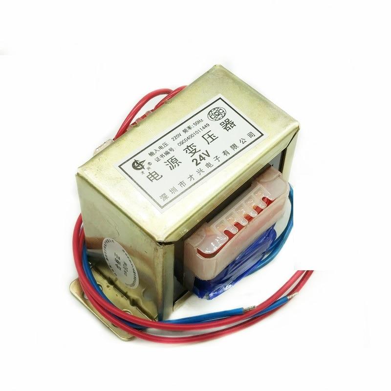 Transformador de potencia 80W DB-80VA 220V a 24V 3.3A AC AC24V transformador de cobre puro
