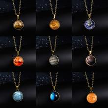 Universum Glas Perle Planeten Muster Anhänger Halsketten Galaxy Solar System Leucht Cosmic Ball Anhänger Halsketten Vintage-Schmuck