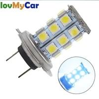 h7 car auto motorcycle drl led fog lamp headlamp 5050 27led daytime running light headlight turn signal parking driving bulb