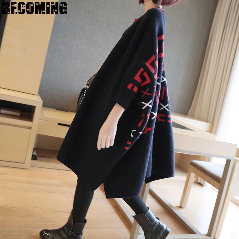Maternity Sweater Winter Coat For Pregnant Women Knited Outer Sweater Plus Size Loose Sweater Jacket Maternity Cardigan Sweaters enlarge