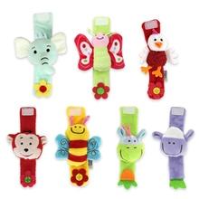 Juguetes para bebés, sonajeros, calcetines, conjunto de 2 unidades, puede hacer sonido, juguete bonito para bebés, juguetes para niños, juguetes para niños, educación temprana que cuelga