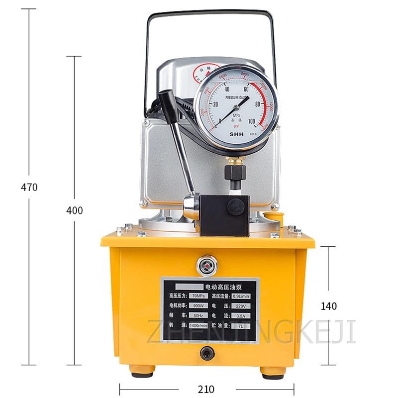 220V / 380V High Pressure Pump 0.75KW Single Loop Electric Pump 7L Hydraulic Oil Station With Shockproof Pressure Gauge