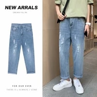 bxyichen original spring and summer thin jeans mens tide brand loose straight drop daddy wide leg casual nine pants boys