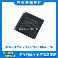 XC6SLX75T-2FGG676C FBGA-676  FPGA