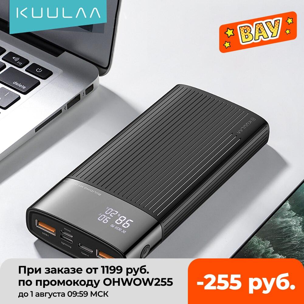 KUULAA-بطارية خارجية 20000 مللي أمبير ، شاحن سريع 3.0 ، USB C PD ، لهاتف iPhone 11 Xiaomi mi 10