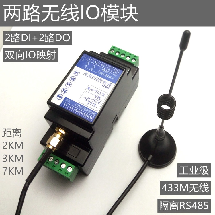 وحدة IO اللاسلكية ثنائية الاتجاه ، مرحل MODBUS ، اتصال بعيد المدى 433 متر