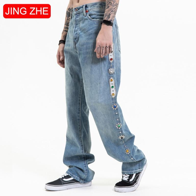 JING ZHE Jeans Men Vintage Decorations Baggy Jeans Japanese Casual Denim Pants Male Trousers Fashion Harajuku Streetwear Couple