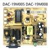 טוב מבחן אספקת חשמל לוח עבור AL1916W DAC-19M009 DAC-19M005 DAC-19M008 DAC-19M010