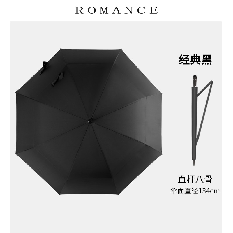 Mountaineering Golf Umbrella Large Outdoor Automatic Large Business Long Handle Umbrella Luxury Guarda Chuva Home Products DG50Y enlarge