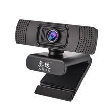 1080P Webcam HD kamera ile HD mikrofon 1920x1080p USB Video