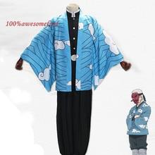 Anime Kimetsu no Yaiba Demon Slayer Urokodaki Sakonji Xmas Christmas Cosplay Costume Men Women Uniform Belt Jacket Kimono Set