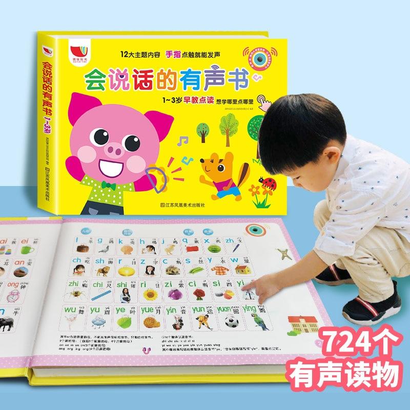 2021, Детские Аудиокниги для чтения, аудиокниги, машина для раннего образования, Детские обучающие игрушки для обучения младенцу, точечное чт...