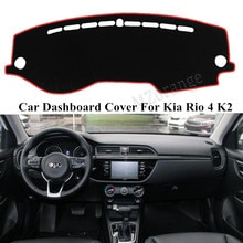 RU LHD سيارة داش غطاء لوحي لكيا ريو 4 K2 2017 2018 داش غطاء لوحي داشمات داش حصيرة سادة الشمس الظل داش غطاء لوحي السجاد