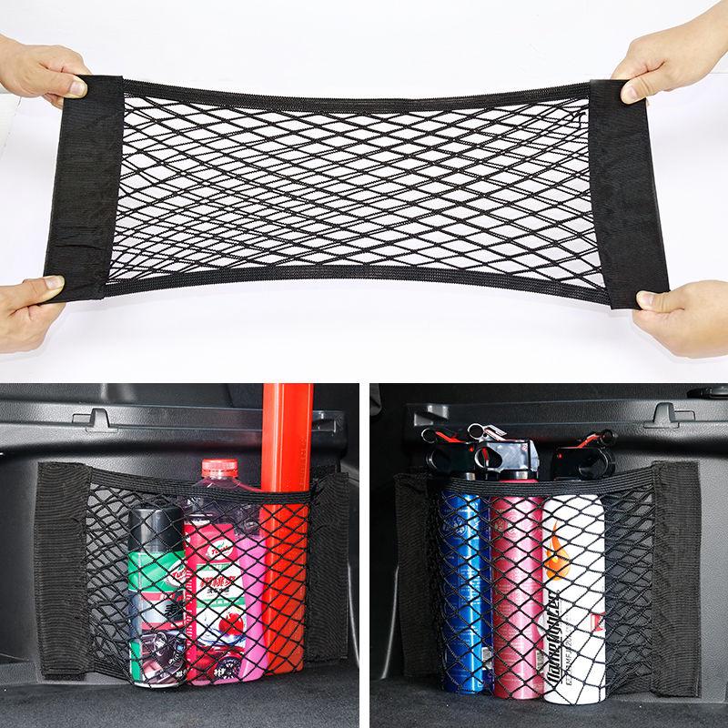 Автомобильный багажник багажная сетка сумка для VW Polo Passat b5 b6 b7 golf 4 7 5 t5 Touran Toyota Corolla Avensis аксессуары