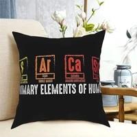 s ar ca sm science throw pillow cushion cover decorative pillowcases case home sofa cushions 40x4045x45cmdouble sides