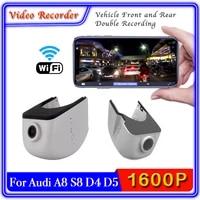 for audi a8 s8 d4 d5 20092021 car driving video recorder dvr wifi front and rear dash cam camera original car look