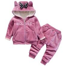 Meninas da criança conjuntos de roupas inverno grosso pelúcia crianças roupas casacos + calças do bebê meninos treino outono outfits crianças esporte terno