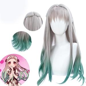 Anime Toilet-bound Jibaku Shounen Hanako-kun Cosplay wigs nene yashiro Synthetic wig Special gradient color girl Long wig