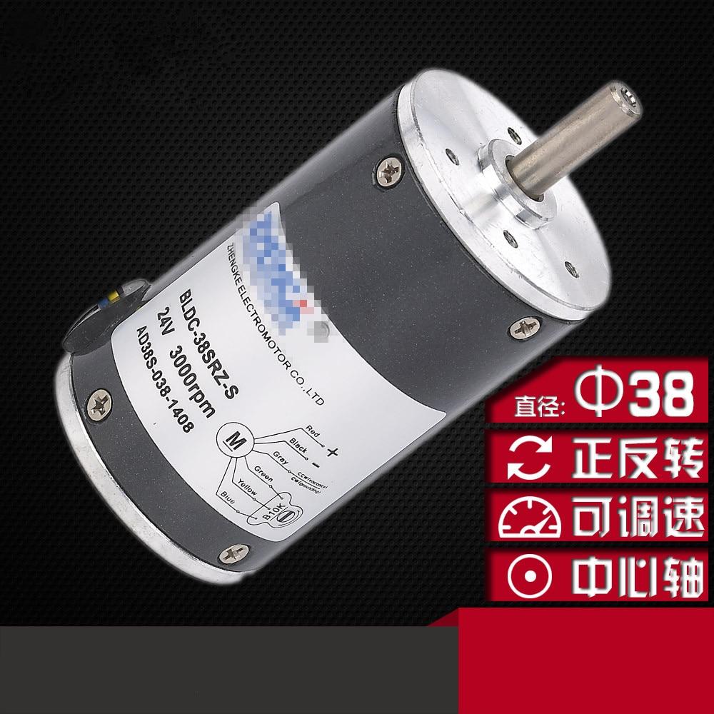 فرش موتور تيار مستمر سرعة المحرك BLDC-38SRZ-S تيار مستمر 12 فولت 24 فولت 38 مللي متر ديا عكس خط 6 2000RPM-5000RPM