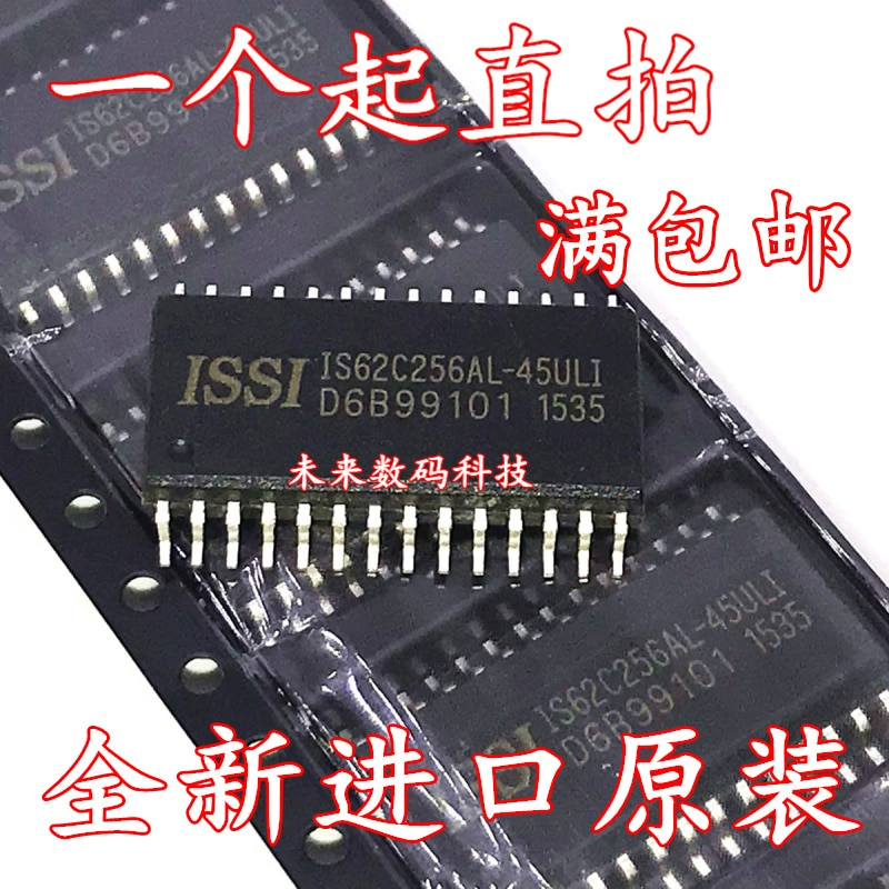 100% neue & original auf lager IS62C256AL-45ULI SOP-28 SRAM 256KB 45NS