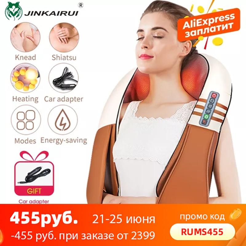 (with Gift Box) JinKaiRui U Shape Electrical Shiatsu Back Neck Shoulder Body Massager Infrared Heated Kneading Car/Home Massage