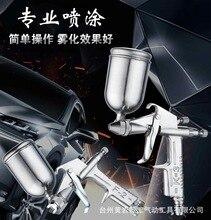 Outil électrique professionnel pistolet de pulvérisation 0.5MM buse K-3 pistolet de pulvérisation Mini Air peinture pistolet aérographe pour peinture voiture aérographe