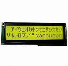 LCD Display Yellow 1602 2x16 Big Characters 5V 122*44MM HOT
