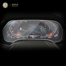 Для BMW G32 серии 6GT 2020 2021 автомобильный внутренний инструмент панель мембрана ЖК экран Защитная пленка из закаленного стекла ремонт