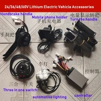 electric scooter accessories 24v36v48v60v 250w350w intelligent brushless controller with liquid crystal handle kit